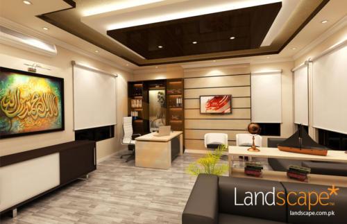home-office-design